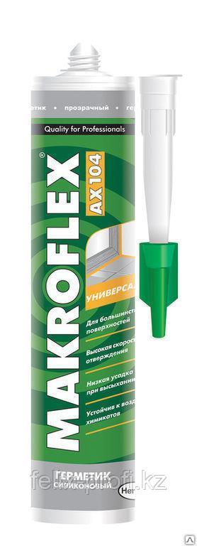 MAKROFLEX  AX - 104 Универсальный , силиконовый герметик (белый) 290 мл.