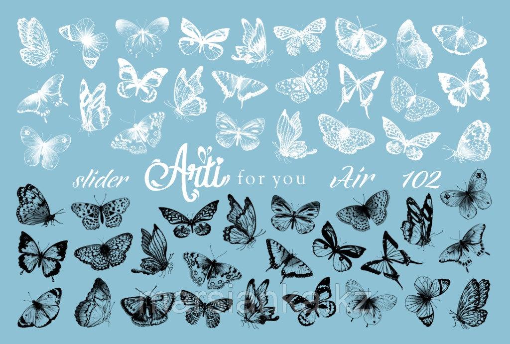 Слайдер дизайн ArtiForYou Air #102