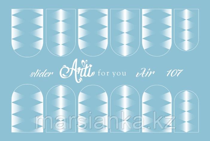 Слайдер дизайн ArtiForYou Air #107, фото 2