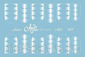 Слайдер дизайн ArtiForYou Air #107