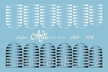 Слайдер дизайн ArtiForYou Air #109