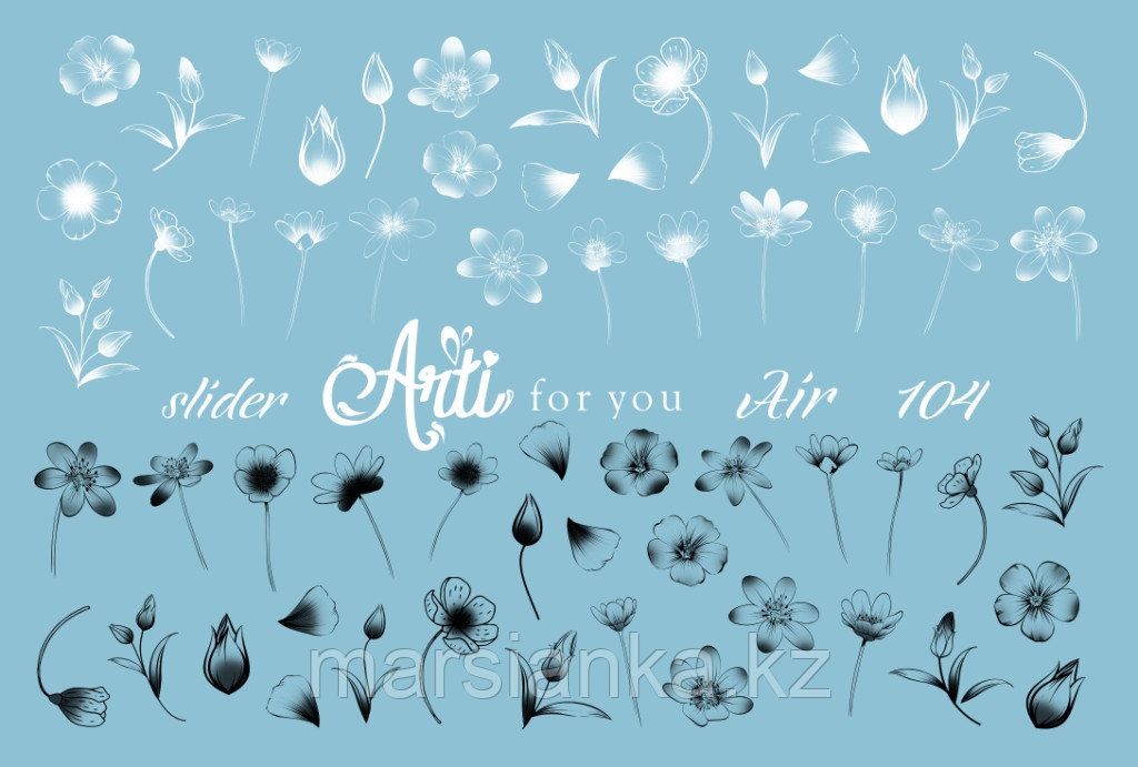 Слайдер дизайн ArtiForYou Air #104