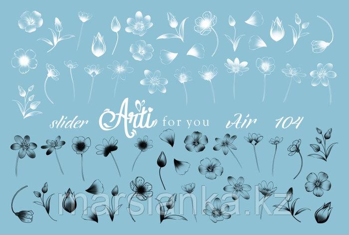 Слайдер дизайн ArtiForYou Air #104, фото 2