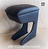 Подлокотник на салазках LADA Vesta, фото 1