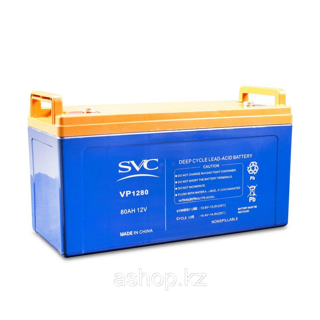 Батарея необслуживаемая (аккумулятор) SVC VP 1280 (12V 80 Ah), Емкость аккумулятора: 80 Ah, Разъемы: F5/F12
