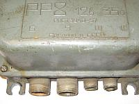 Реле регулятор токаРР-8