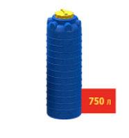 Емкость вертикальная 750 л цилиндрическая