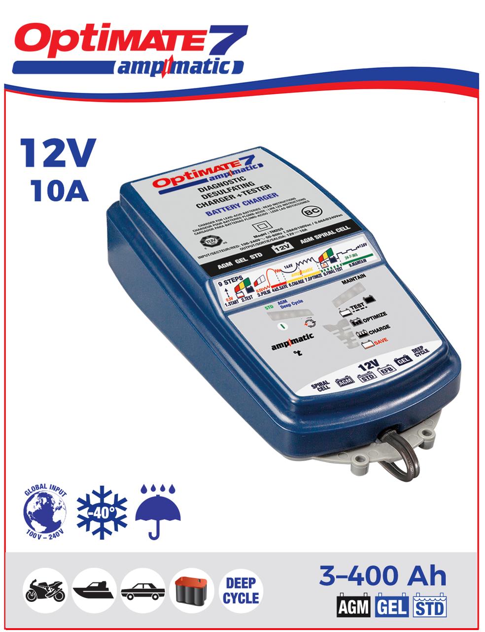 Зарядное устройство Optimate 7 Ampmatic TM254 (1-10А, 12V)