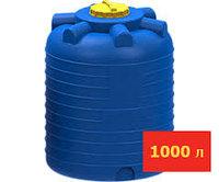 Емкость вертикальная 1000 л цилиндрическая