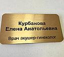 Лазерная гравировка табличек , указателей , наградных писем ., фото 2