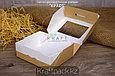 Коробка с окном 300мл 100*80*35 (Eco Tabox 300) DoEco (100/1200), фото 5