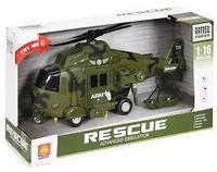 Вертолет инерционный цвет в асс. свет/звук 30 см.
