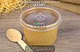 Упаковка для супов,каш,мороженного с пластиковой крышкой 230мл (Eco Soup Econom 8C) DoEco (25/250), фото 4