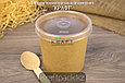 Упаковка для супов,каш,мороженного с пластиковой крышкой 340мл (Eco Soup Econom 12C) DoEco (25/250), фото 4
