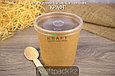 Упаковка для супов,каш,мороженного с пластиковой крышкой 470мл (Eco Soup Econom 16C) DoEco (25/250), фото 4