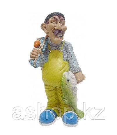 Статуэтка декоративная RMV Рыбак, Высота: 250 мм, Материал: Полимер, Цвет: Разноцветный, (FC 30215)