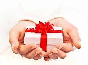 Подарки и кейсы со скидкой!