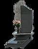 Памятник из гранита ПГ-17