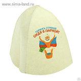 Банные шапочки с ЛЮБОЙ картинкой, фото или надписями в подарок, фото 2