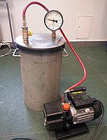 Установка вакуумная ВУ-976А из нержавеющей стали 16 Л