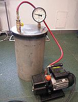 Установка вакуумная ВУ-976А из нержавеющей стали 27 Л