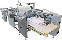 Высокопроизводительный автоматический ламинатор B1 - KOMFI Saggita 76