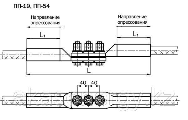 Зажим переходной петлевой: ПП-19, ПП-21, ПП-24