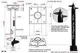 Литые наконечники на винтовые сваи d 57 для реперов, заборов, анкеров. Устройство свайно-винтового фундамента, фото 6