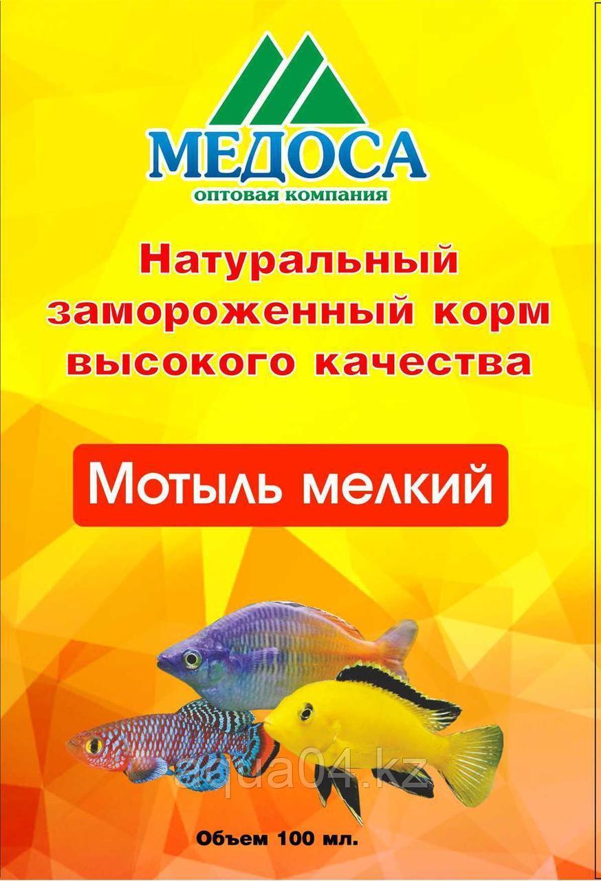 Мотыль замороженный МЕЛКИЙ
