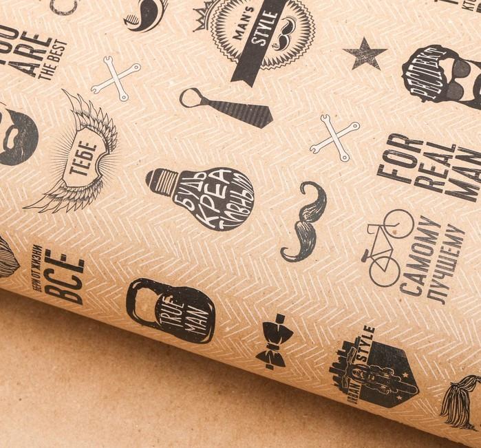 Бумага упаковочная крафтовая «Бери от жизни всё», 70 × 100 см