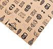 Бумага упаковочная крафтовая «Бери от жизни всё», 70 × 100 см, фото 2