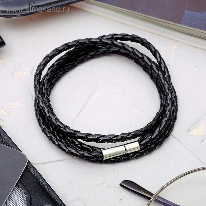 """Браслет мужской """"Кожаное плетение"""", цвет чёрный, 82 см"""