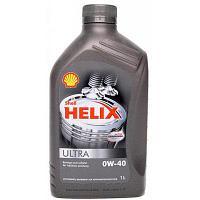 Синтетическое масло SHELL HELIX ULTRA 0W-40 (SN/CF)  1л