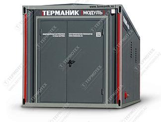 Электрическая котельная индукционного типа Терманик Модуль 1500