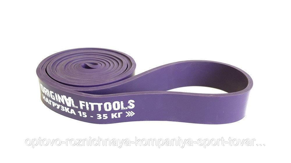 Эспандер ленточный (нагрузка 15 - 35 кг) Fit.Tools (FT-EX-208-32)