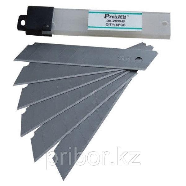 Сменные лезвия 6 шт. для обойного ножа  ProsKit DK-2039-B