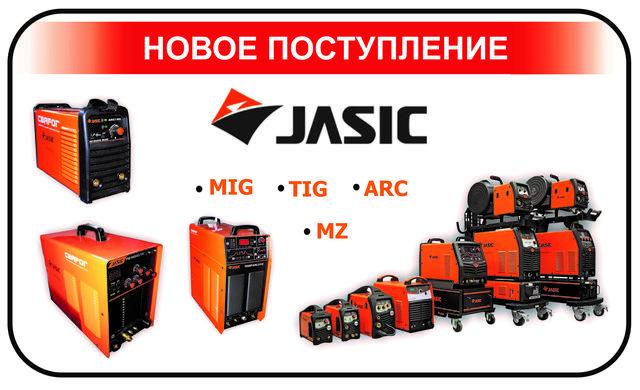 TIG - Инверторные аппараты для аргонодуговой сварки неплавящимся электродом