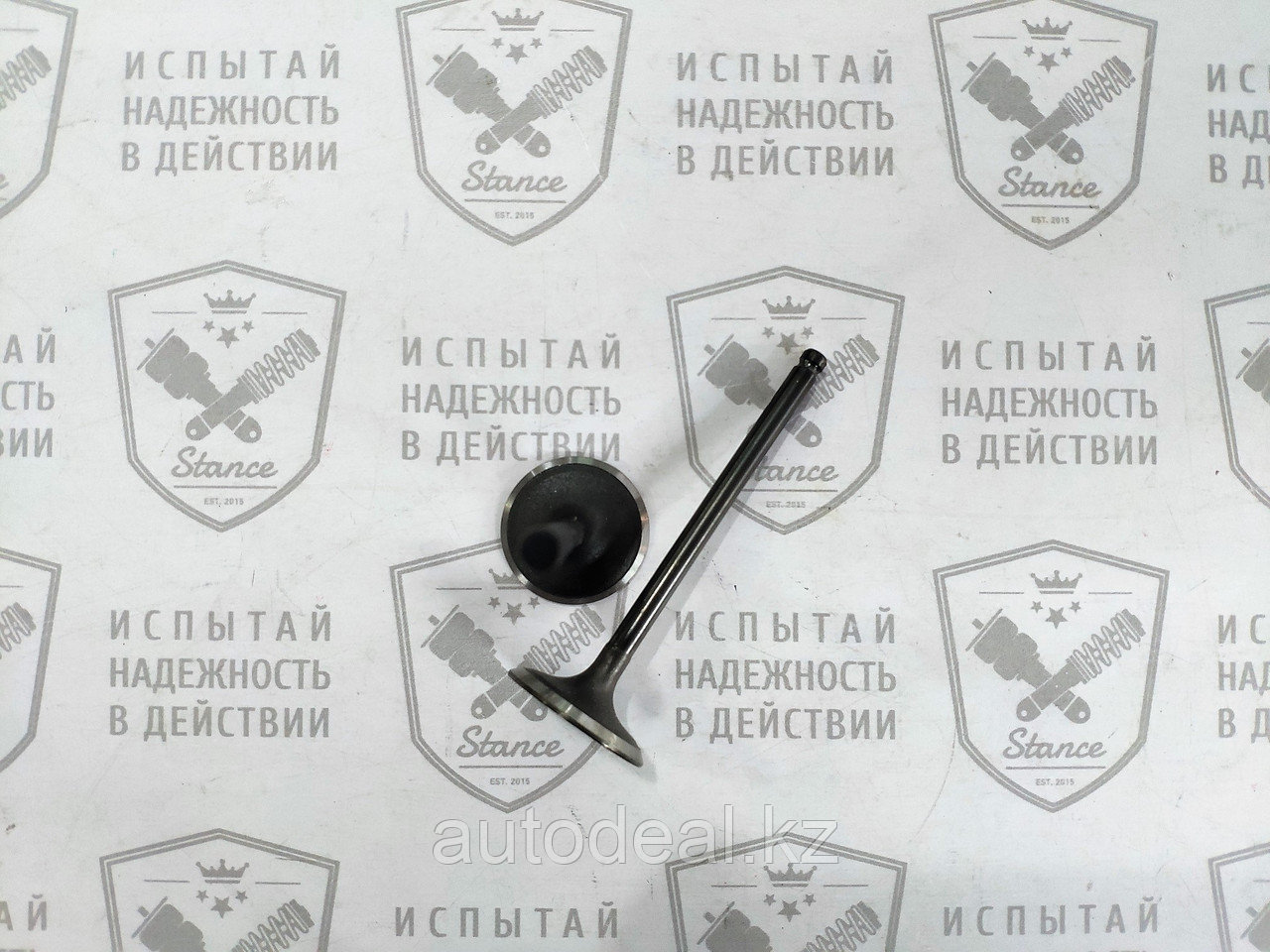 Клапан выпускной (выхлопной) Geely EC7 1.8