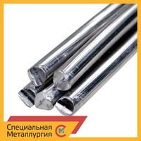 Припой П300А (А) ТУ 48-0220-62-94