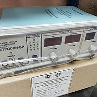 Аппарат низкочастотной физиотерапевтический для электросна Электросон-бр