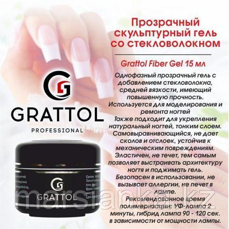 Fiber gel Grattol - гель однофазный со стекловолокном, 50мл, фото 2