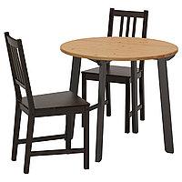 Стол и 2 стула ГАМЛАРЕД/СТЕФАН коричнево-чёрный ИКЕА, IKEA