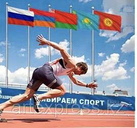 Флаги и баннеры для спортивных мероприятий