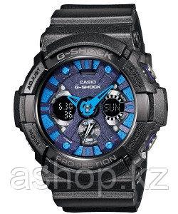 Часы электронные наручные мужские Casio G-SHOCK GA-200SH-1ADR, Механизм: Кварц, Браслет: Ремешок из полимерног