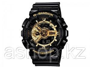 Часы электронные наручные мужские Casio G-SHOCK GA-110GB-1ADR, Механизм: Кварц, Браслет: Ремешок из полимерног