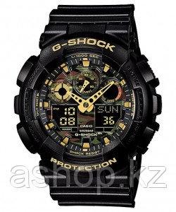 Часы электронные наручные мужские Casio G-SHOCK GA-100CF-1A9DR, Механизм: Кварц, Браслет: Ремешок из полимерно