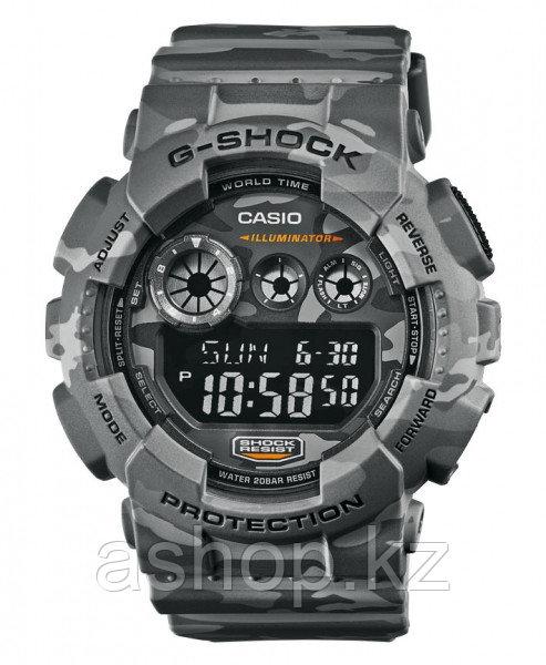 Часы электронные наручные мужские Casio G-SHOCK GD-120CM-8DR, Механизм: Кварц, Браслет: Ремешок из полимерного