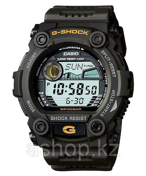 Часы электронные наручные мужские Casio G-SHOCK G-7900-3DR, Механизм: Кварц, Браслет: Ремешок из полимерного м
