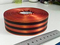 Георгиевская лента 3,5 см