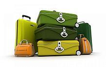 Чистка чемоданов
